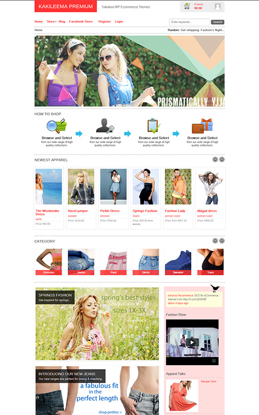 Kakileema WordPress eCommerce Theme