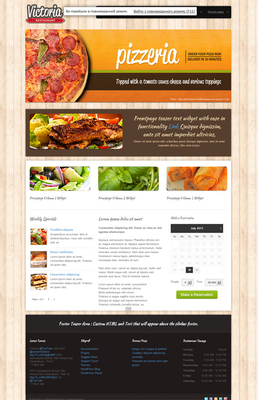 Victoria-Premium-Restaurant-Wordpress-Theme